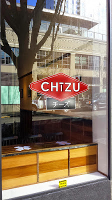 First Look at Chizu