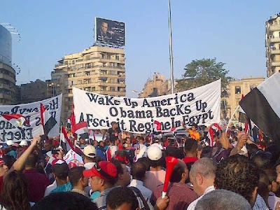 The reality of Egypt's uprising