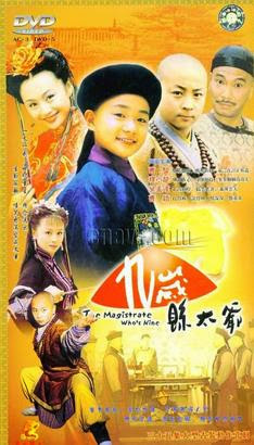 Huyện Thái Gia 9 Tuổi - Quan Huyện 9 Tuổi