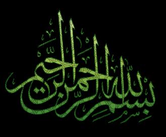 ����� ������ 6.12 build Incl Crack ���� ������ �������� بسم الله الرحمن الرحيم.png
