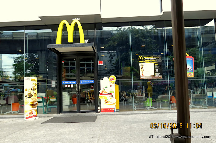 Entrance of Mc Donald's in Siam, Bangkok Thailand beside Holiday Inn Siam entrance