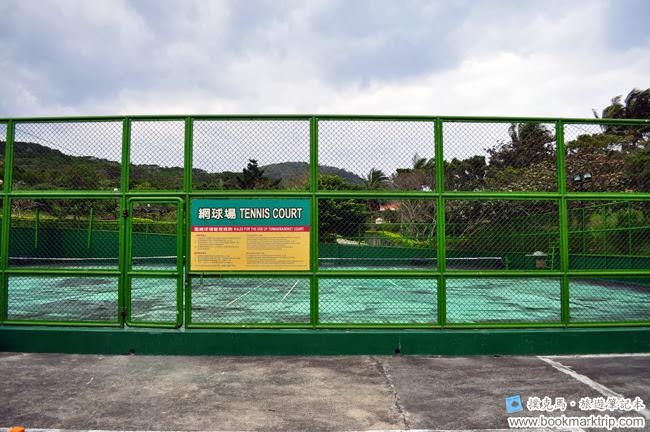 墾丁福華渡假飯店 網球場