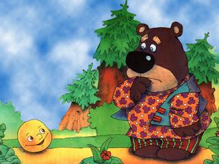 Катится колобок дальше, а навстречу ему медведь