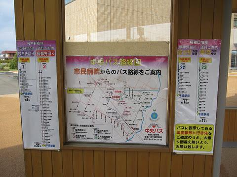 千歳市民病院バス停前に掲示の 中央バス路線図