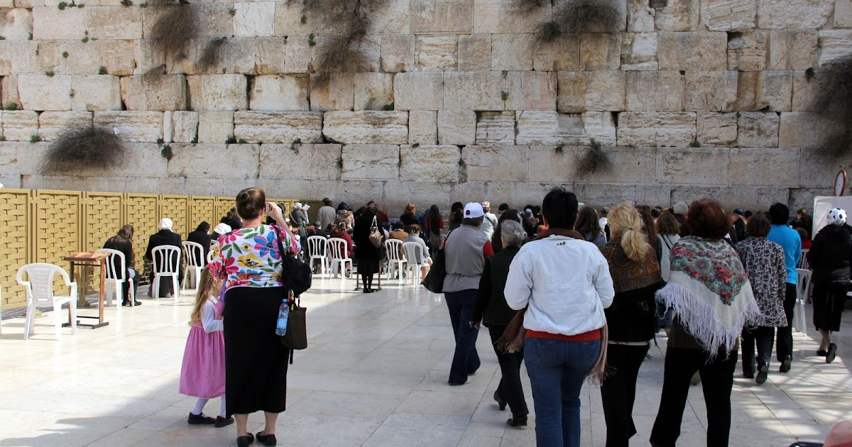 Jew Detector: The Western Wall
