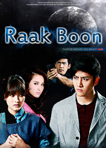 Chiếc Hộp Thần Kỳ - Raak Boon poster