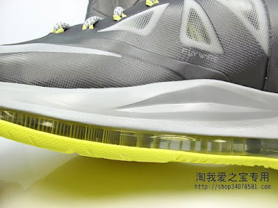 nike lebron 10 gr canary 3 05 2013 Nike LeBron X Yellow Diamond Canary   New Photos