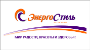 Группа компаний «Энергостиль»