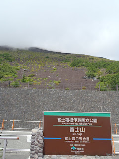 110825富士山周遊