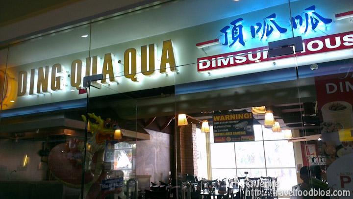 Ding Qua Qua Cebu Dimsum