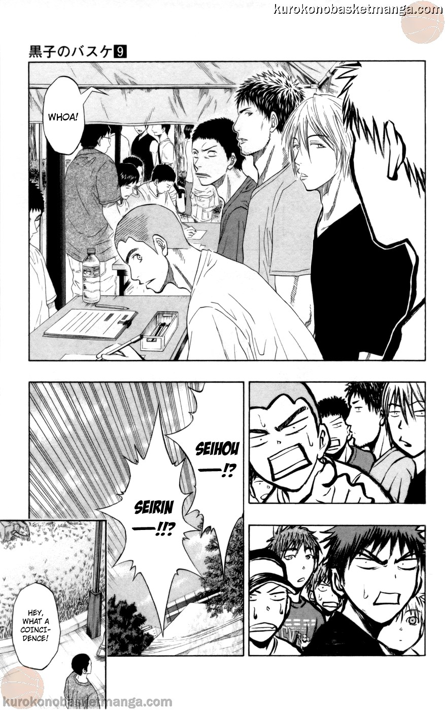Kuroko no Basket Manga Chapter 75 - Image 07