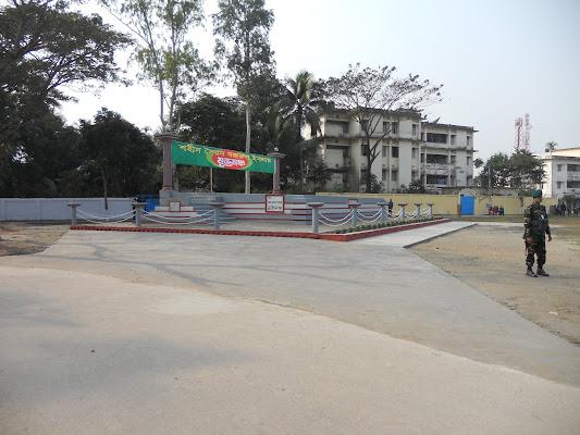 Ananda Mohan University College