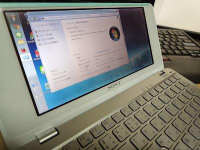 VAIO type PにWindows7をインストール