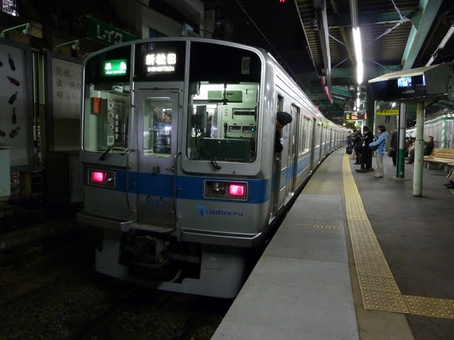 小田急電鉄 準急 新松田行き1 1000形(東京電力計画停電に伴う運行)