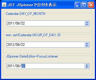 SpinnerDateModel.png