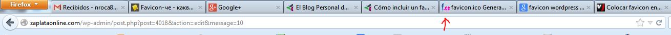 Фавиконът е една малка снимка в горния ъгъл на браузера