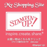 My Stampin'Up! USA Demo Site