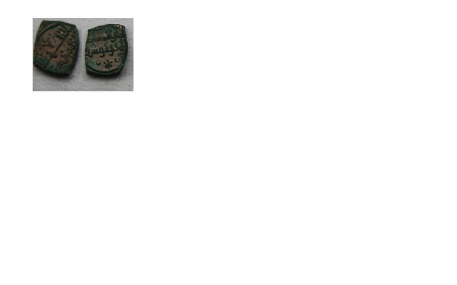 Handús almorávide tipo taifas de Alí b. Yusuf Sin+t%C3%ADtulo