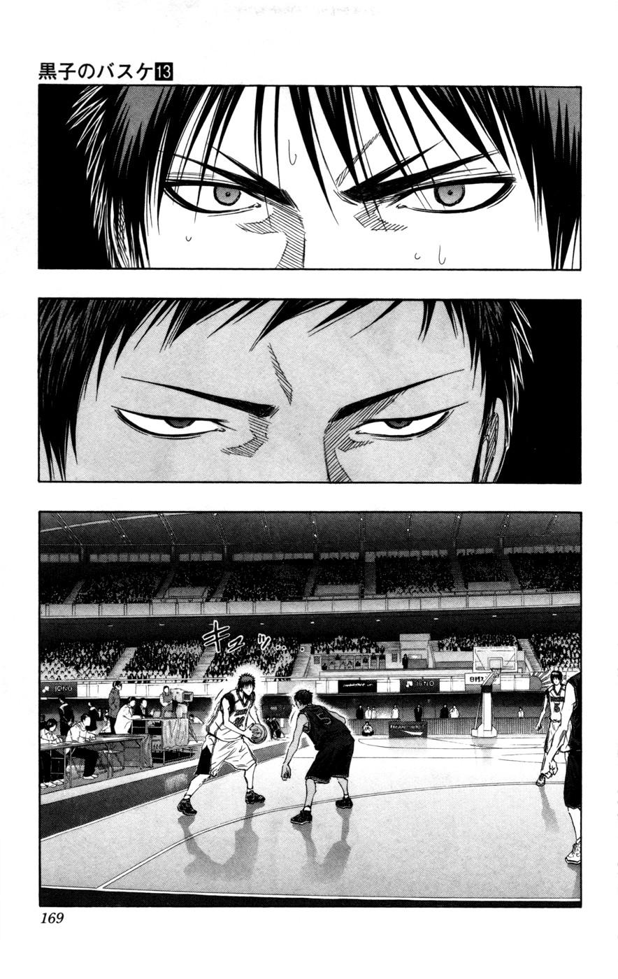 Kuroko no Basket Manga Chapter 117 - Image 3_169