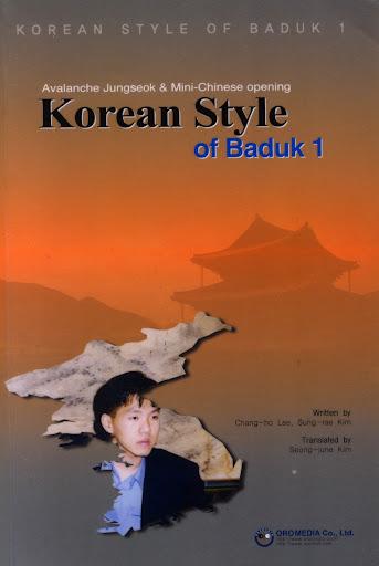 Korean%2520style%2520od%2520baduk1%2520001.png