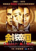 Phim Kim Tiền Đế Quốc - I Corrupt All Cops