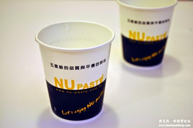 NU-PASTA茶水