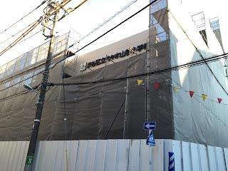 建設中の渋谷区代々木山谷小学校