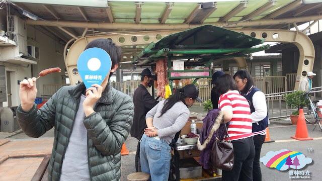 新春打卡之旅(4) -斗南火車站前 大腸包小腸攤 (香腸+糯米腸)