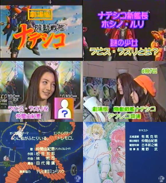 北方四島ソ連軍侵攻が題材のアニメ映画「ジョバンニの島」にアニメ声優15年ぶりの仲間由紀恵さん出演