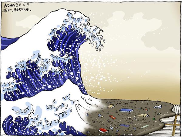 Terremoto E Tsunami In Giappone on Mega Rebus