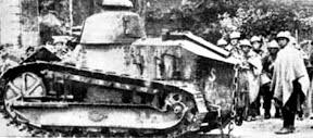 FT-17