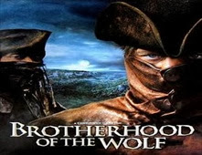 فيلم Brotherhood of the Wolf
