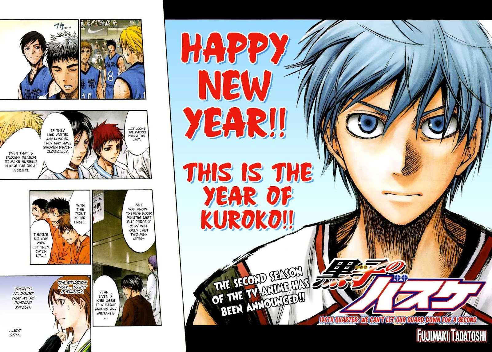 Kuroko no Basket Manga Chapter 196 - Image 02-03