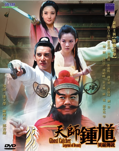 Truyền Thuyết Chung Quỳ - Ghost Catcher Legend of Beuty 2007