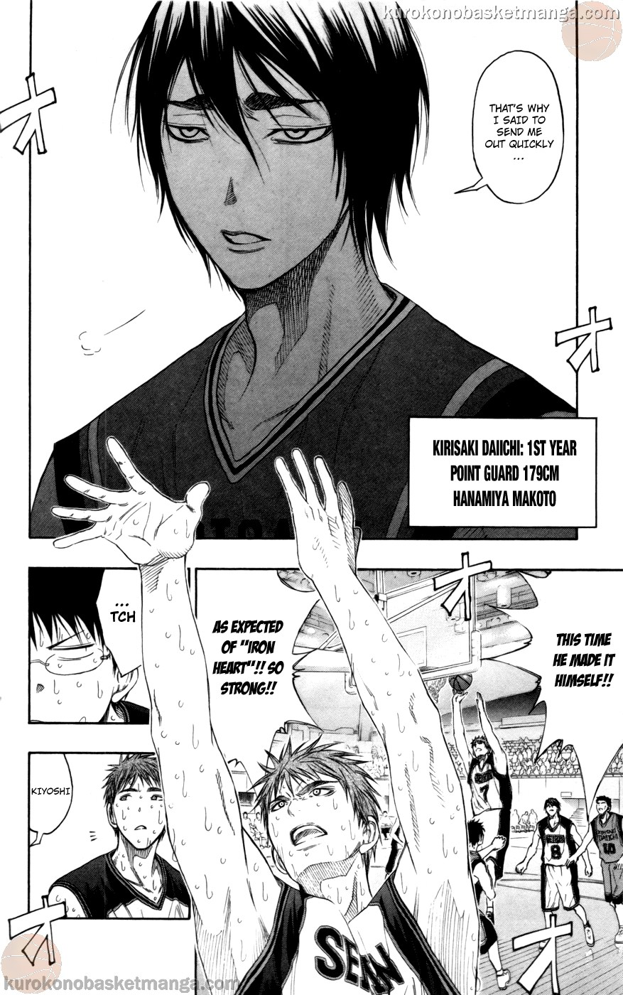 Kuroko no Basket Manga Chapter 98 - Image 17