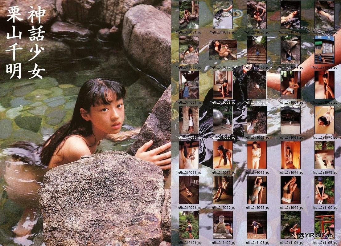 pimpandhost.com image share.com 190 $)