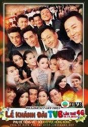 TVB 46th Anniversary Gala - Lễ Khánh Đài TVB lần Thứ 46