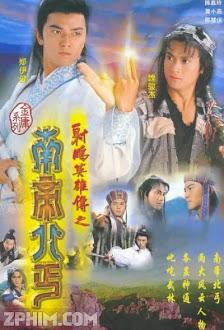 Nam Đế Bắc Cái - The Condor Heroes Return (1994) Poster