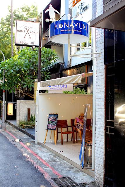 KONAYUKI 粉雪 北海道 Style Cafe