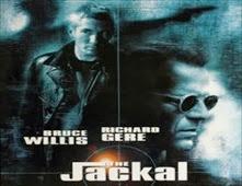 فيلم The Jackal