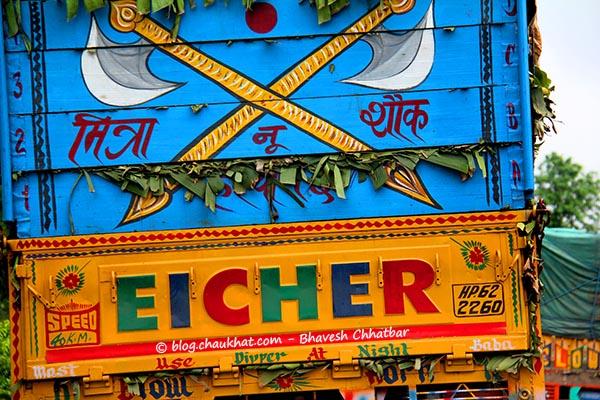 Mitra nu shonk hathyaran da - Truck slogans in India