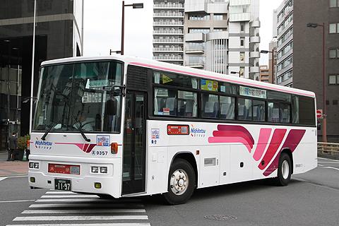 西鉄高速バス「とよのくに号」 9357