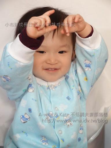 【小布妹愛旅行】香港親子三天兩夜自由行~帶嬰兒出國行前準備超實用清單+如何拍攝嬰兒護照大頭照+機場哺乳室開箱~
