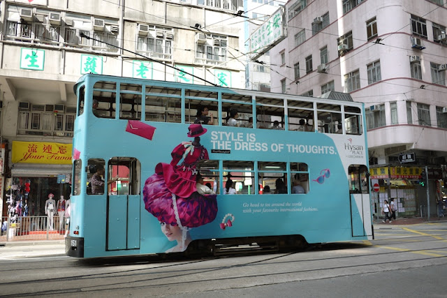 Hong Kong tram with Hysan Place advertisement