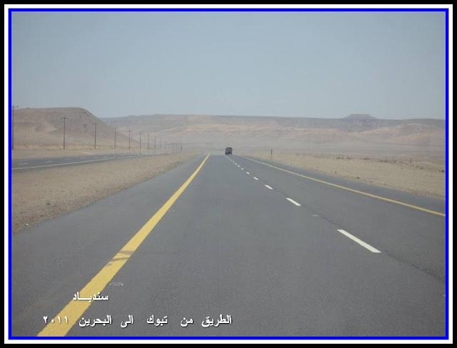 البحرين سندبـاد IMG_1703.JPG