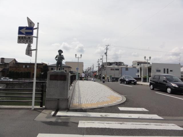 稚児橋 東海道五十三次
