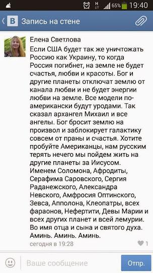 """В России признали экстремистским сайт """"Свидетелей Иеговы"""" - Цензор.НЕТ 8033"""