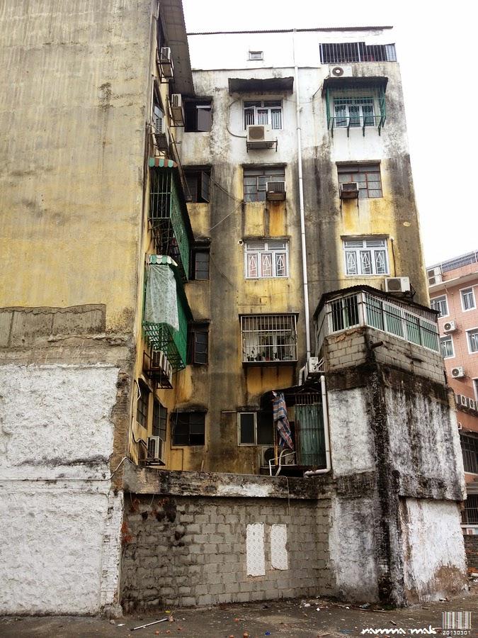 下環區的住宅建築物