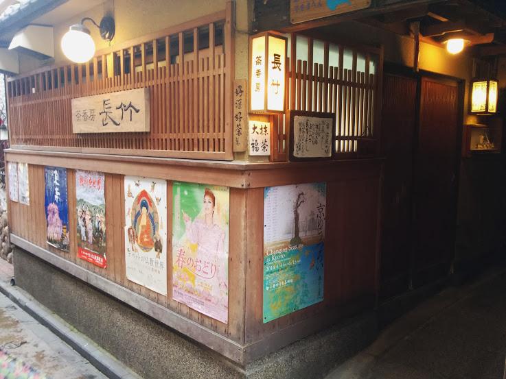 Chakobo Nagatake