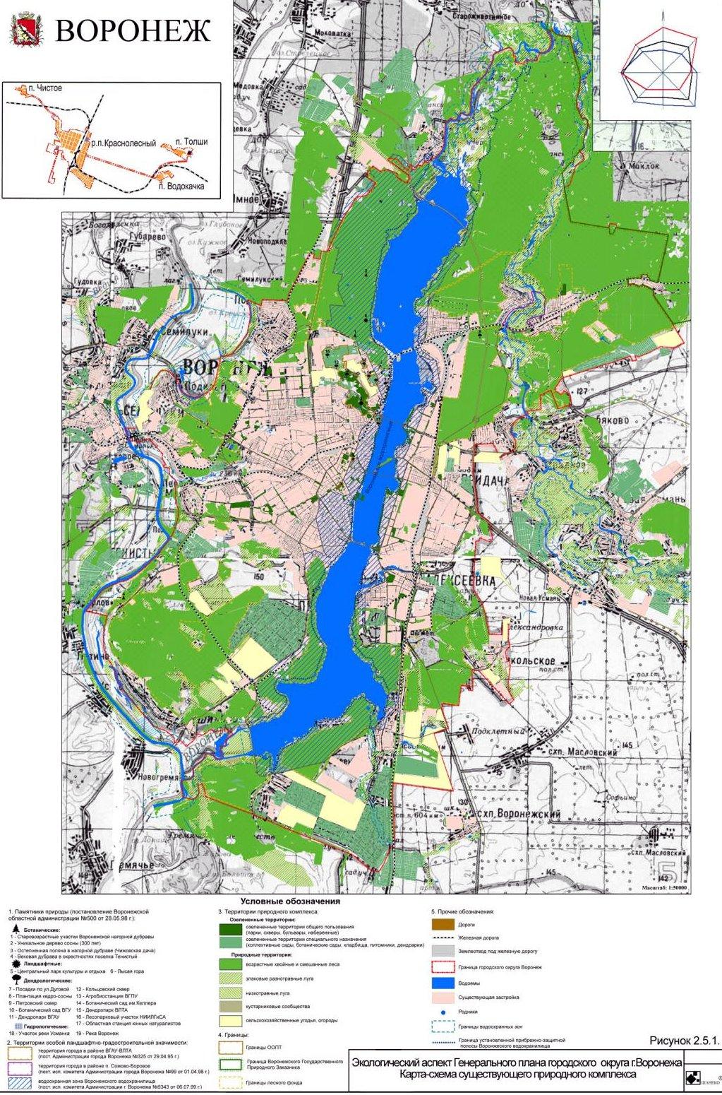Карта-схема существующего природного комплекса